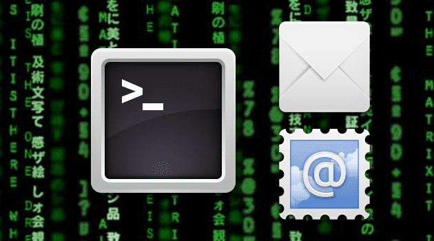 email-terminal