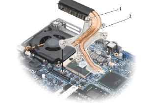 mantenimiento-laptop-refrigeracion
